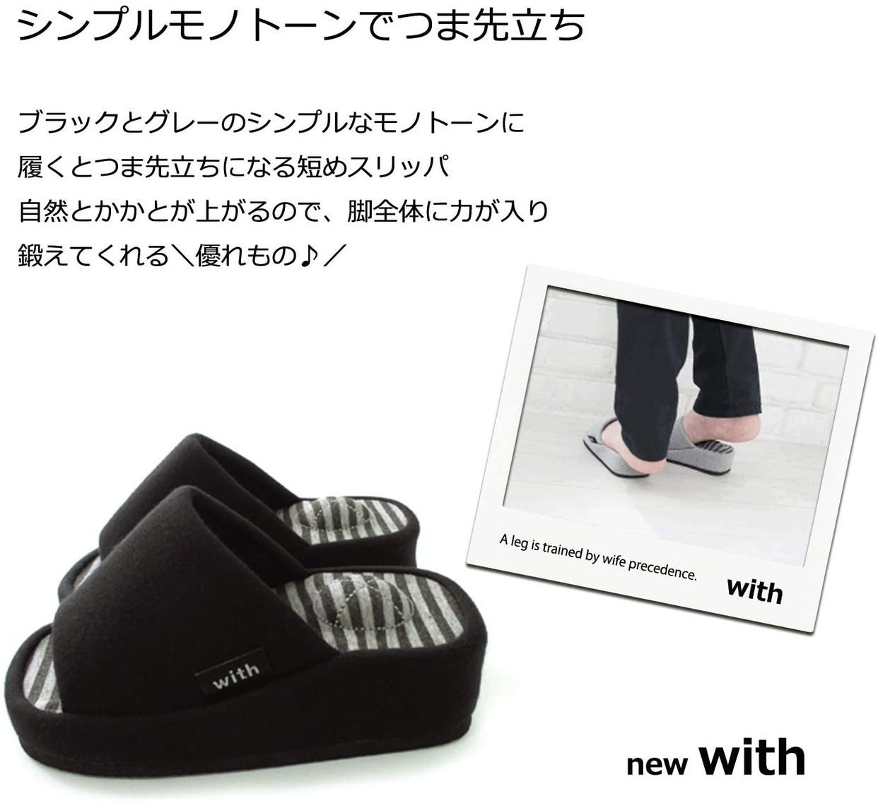 オクムラ with つま先立にFIT-美脚ダイエットの商品画像3