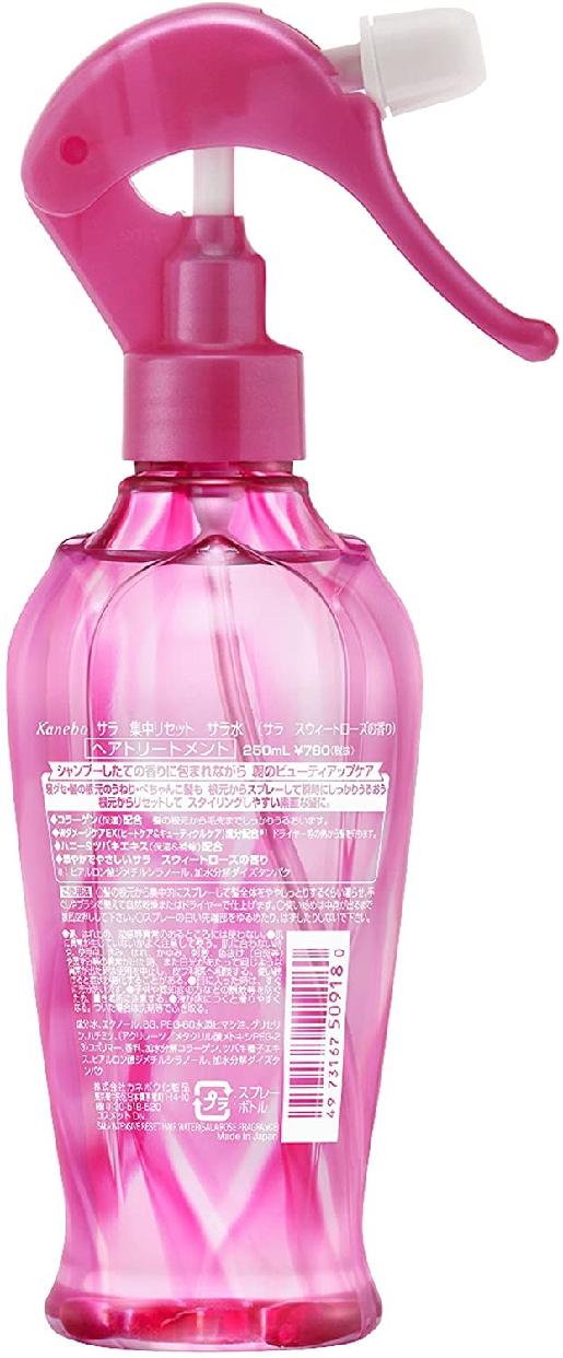 SALA(サラ) 集中リセット サラ水の商品画像2