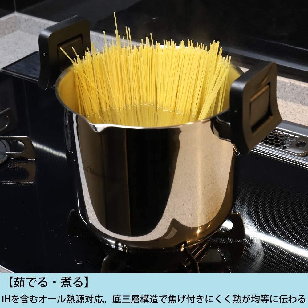 Wonder chef(ワンダーシェフ)パスタポット LPDA53の商品画像5