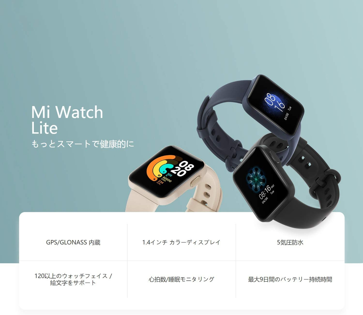 Xiaomi(シャオミ) Mi Watch Liteの商品画像5