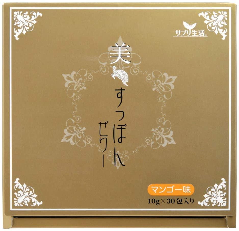 さぷり生活 美・すっぽんぜりーの商品画像2