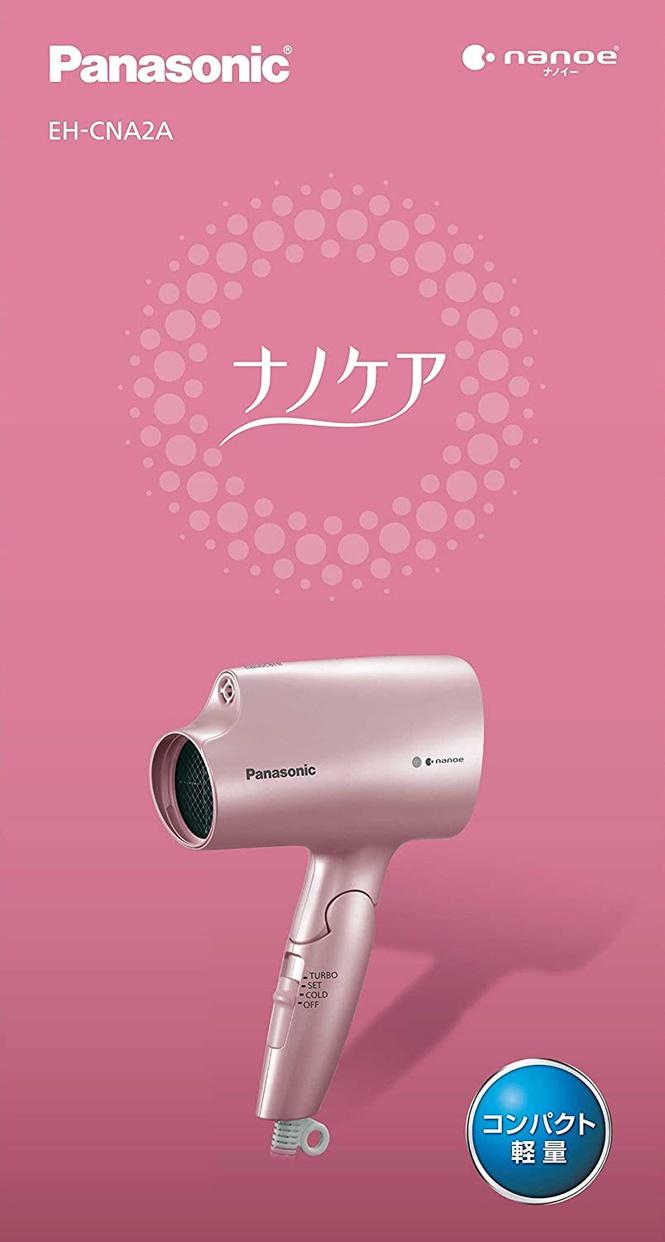 Panasonic(パナソニック) ヘアードライヤー ナノケア EH-CNA2Eの商品画像7
