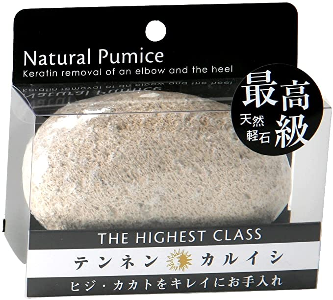 YOKOZUNA CREAT!ON(ヨコズナクリエーション)NATURAL PUMICE 最高級 天然軽石 THE HIGHEST CLASSの商品画像