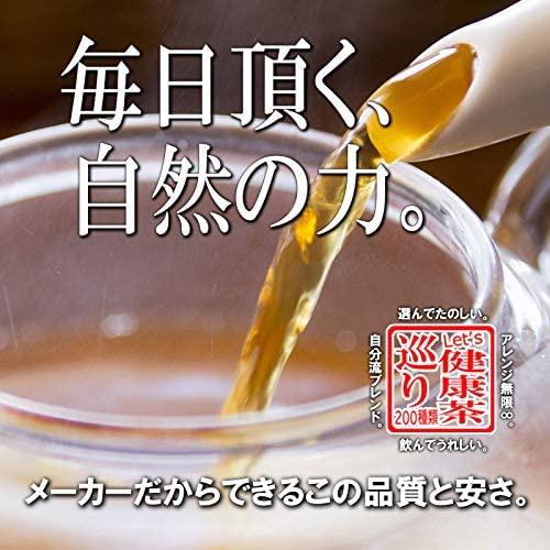 森のこかげ よもぎ茶の商品画像4