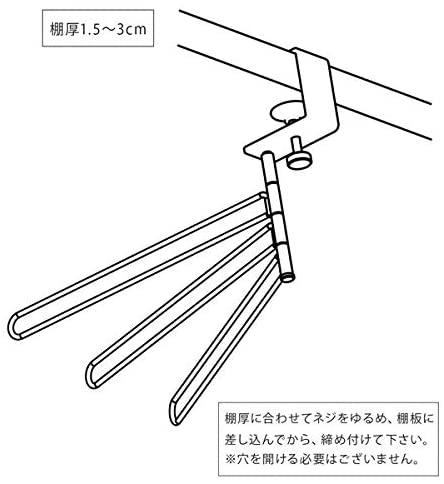 KEYUCA(ケユカ)カペレII フキンハンガーの商品画像3