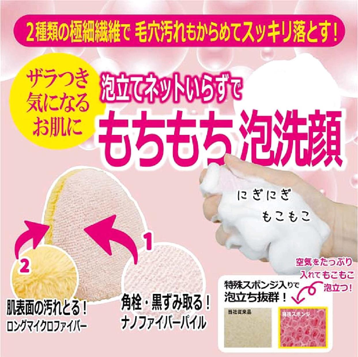 日本パフ(にほんぱふ)角栓・角質 お肌すっきりパフの商品画像2