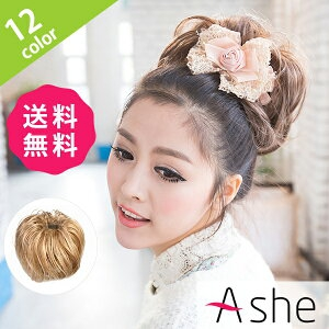 a-she(アーシェ) お団子ウィッグの商品画像