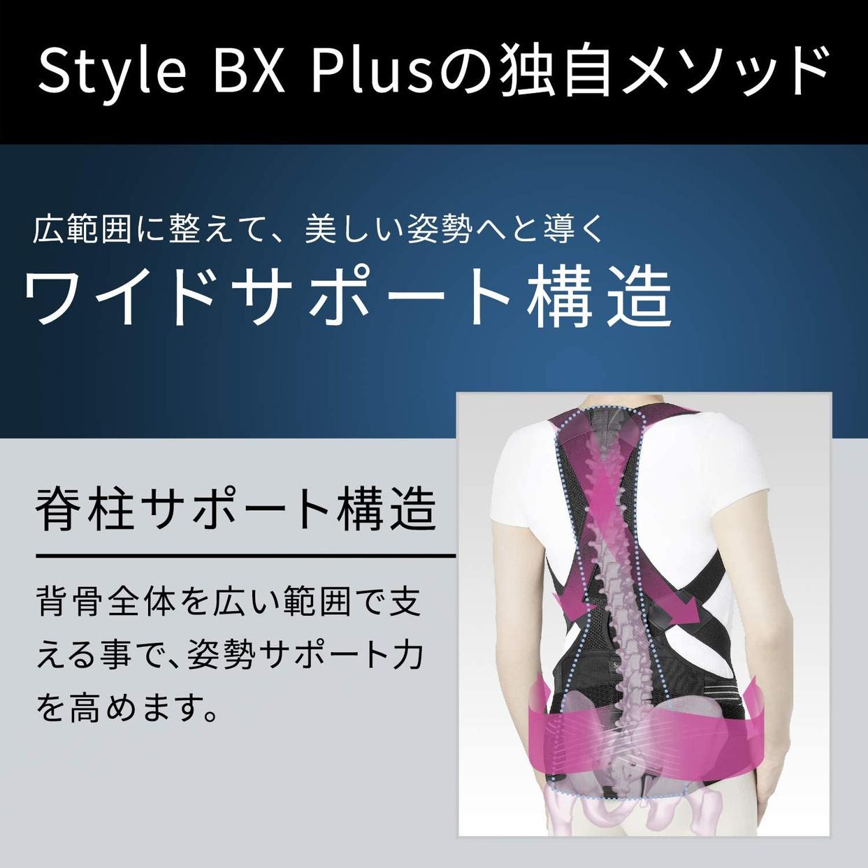 MTG(エムティージー) スタイルビーエックスプラスの商品画像6