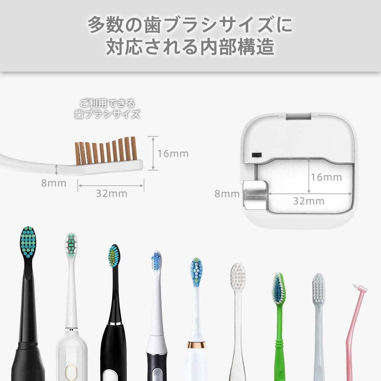 KOME UV-C 歯ブラシ除菌器 CUBOR1の商品画像3
