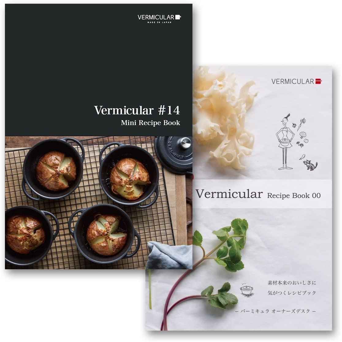 Vermicular(バーミキュラ)オーブンポットラウンド14cm【ナチュラルベージュ】 NBG14Rの商品画像7