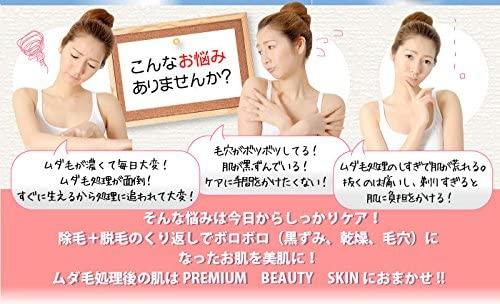 &Beauty(アンドビューティー)プレミアムビューティースキンの商品画像4