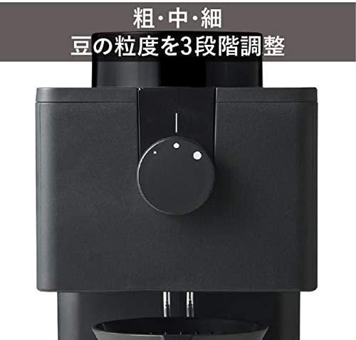 TWINBIRD(ツインバード)全自動コーヒーメーカー CM-D457Bの商品画像3