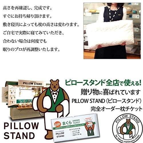 PILLOW STAND(ピロースタンド) 完全オーダーメイド枕 自遊自材の商品画像5