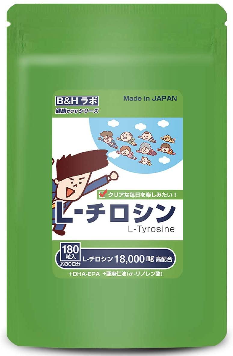 B&Hラボ(ビーアンドエイチラボ) L-チロシンの商品画像