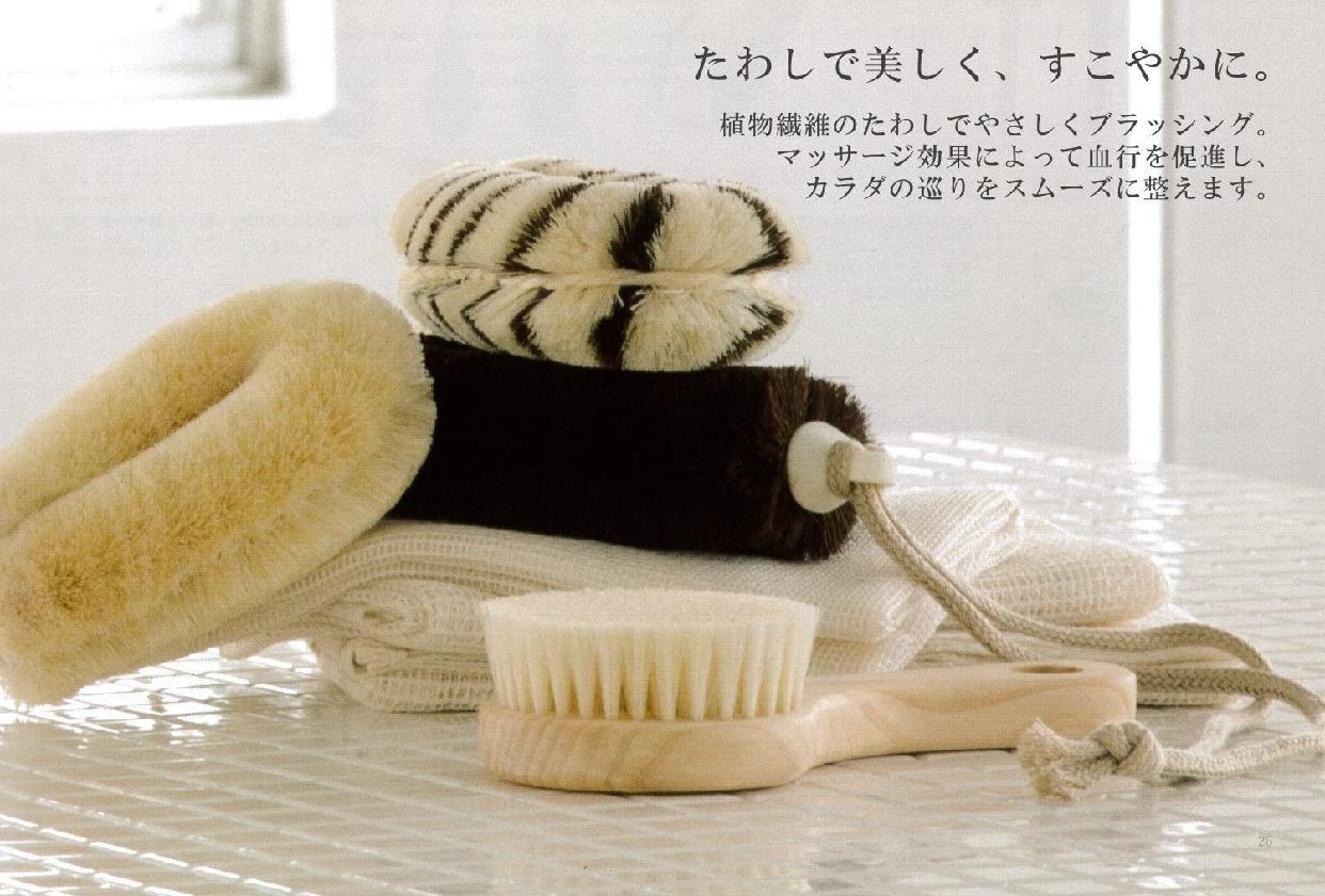 亀の子束子(カメノコタワシ) 麻タオル かための商品画像4