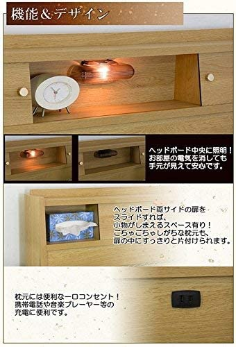 TOMOZAWA 畳ベッド to-316-sの商品画像8