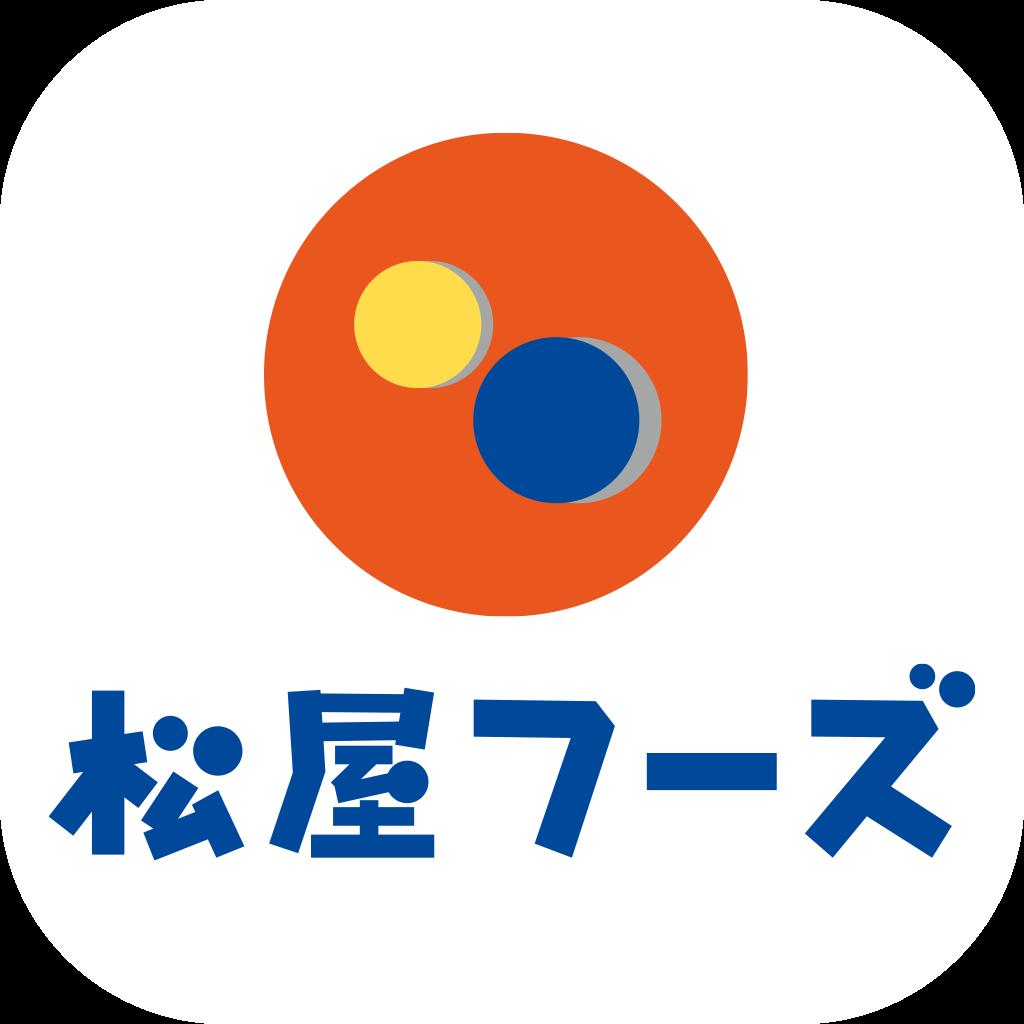 松屋フーズ 松屋フーズ公式アプリの商品画像