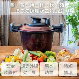 KUKUNA KITCHEN(ククナキッチン) 低圧多機能鍋20cm【4.0L】KKN-LV20Hの商品画像3