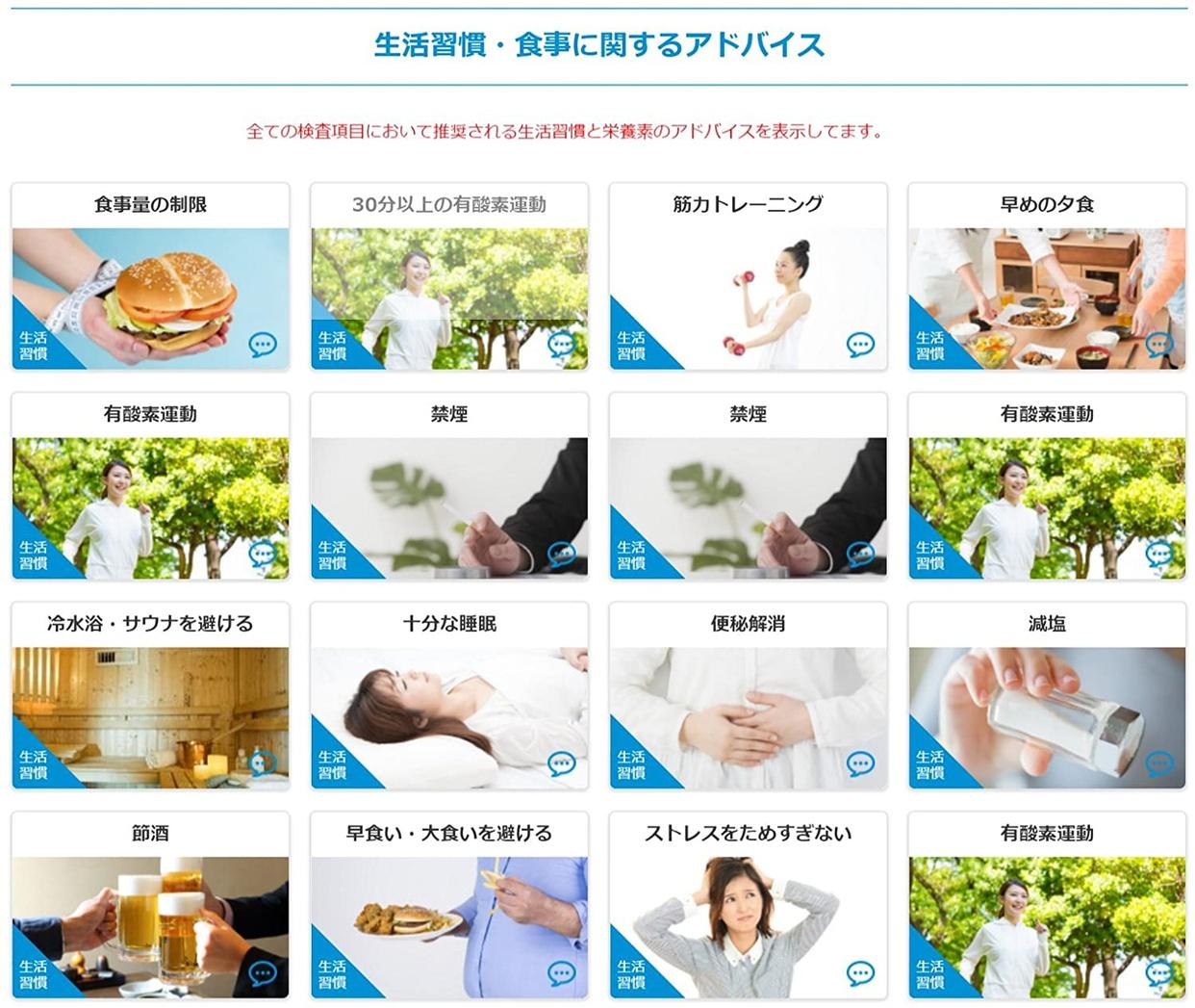 Genequest(ジーンクエスト) ジーンクエスト LITE XKb1285875の商品画像6
