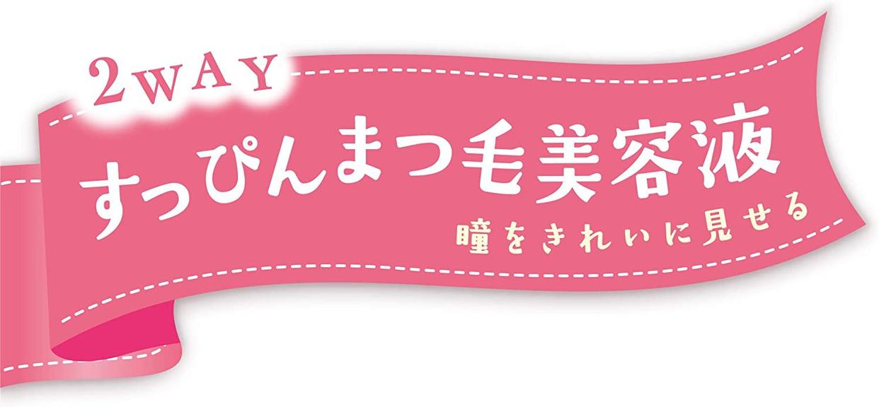club(クラブ) すっぴんラッシュアップセラムの商品画像6
