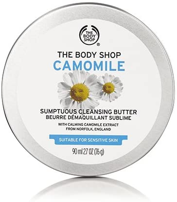THE BODY SHOP(ザボディショップ) サンプチュアス クレンジングバター CAの商品画像