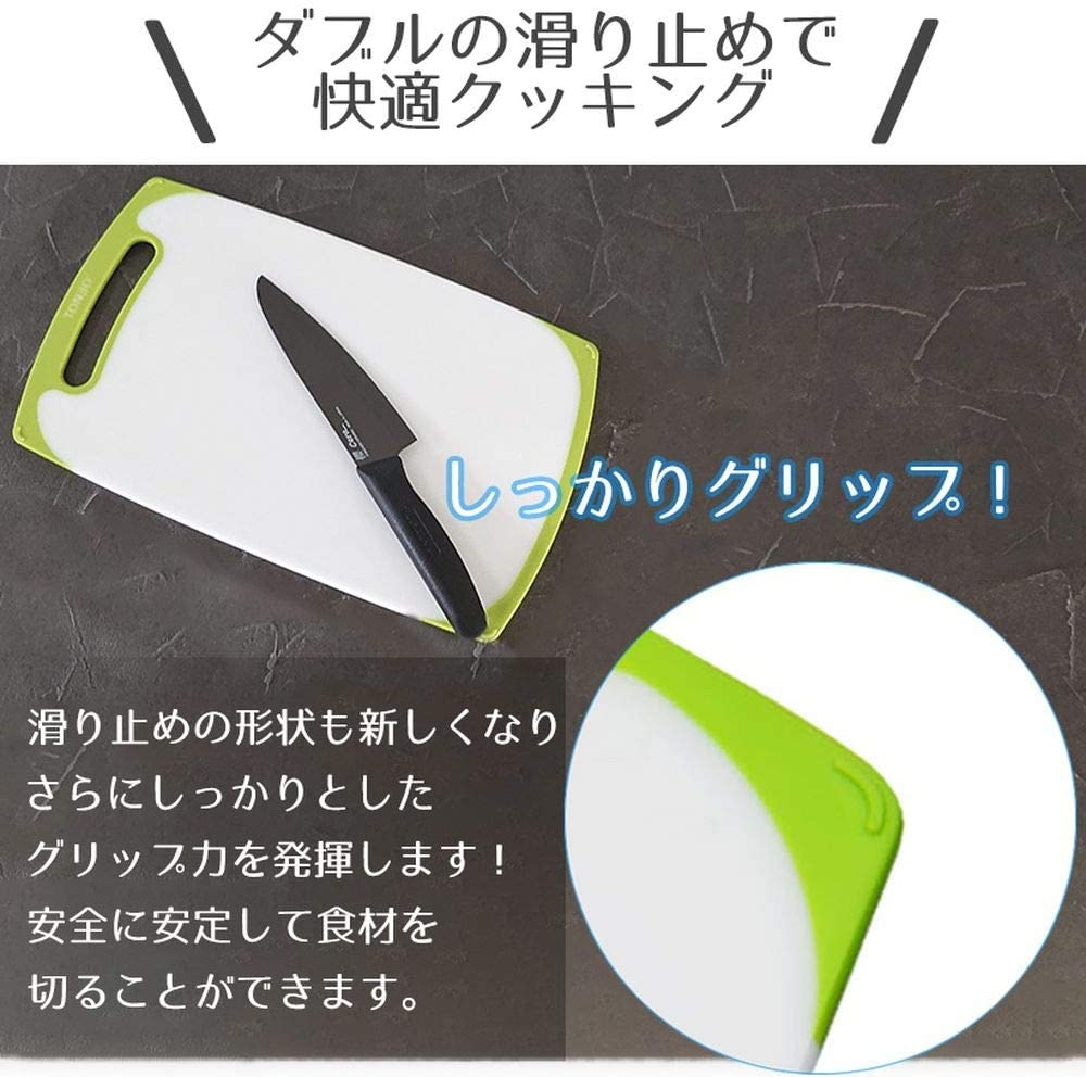 TONBO(トンボ) 耐熱 抗菌 まな板 ラバー付きの商品画像8