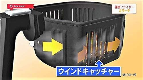 Karalla(カラーラ)熱風揚げ物調理機器 ノンフライヤー ホワイトの商品画像4