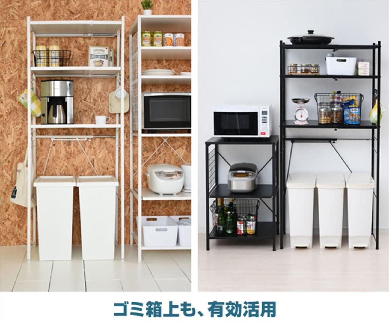YAMAZEN(ヤマゼン)すっきりキッチンラック 伸縮タイプ/RPE-3 幅50-79.5cmの商品画像3