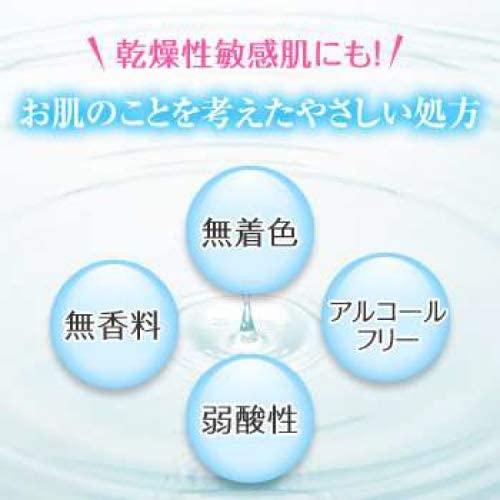 ceracolla(セラコラ) 保湿乳液の商品画像4