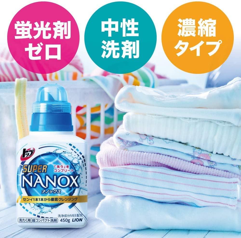 トップ スーパーナノックスの商品画像5
