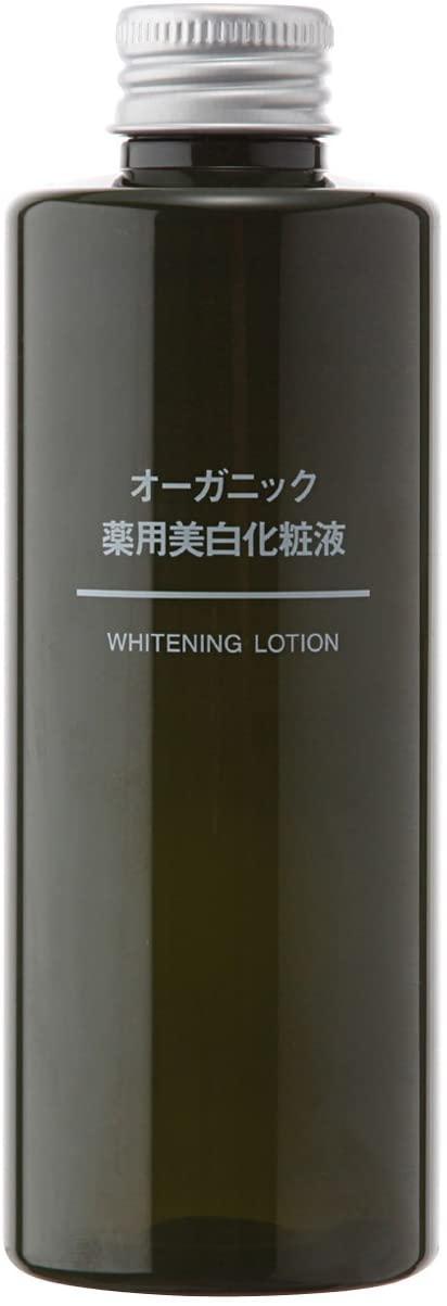 無印良品(MUJI) オーガニック薬用美白化粧液の商品画像