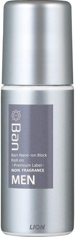 Ban(バン) 汗ブロックロールオン プレミアムラベル(男性用)の商品画像3