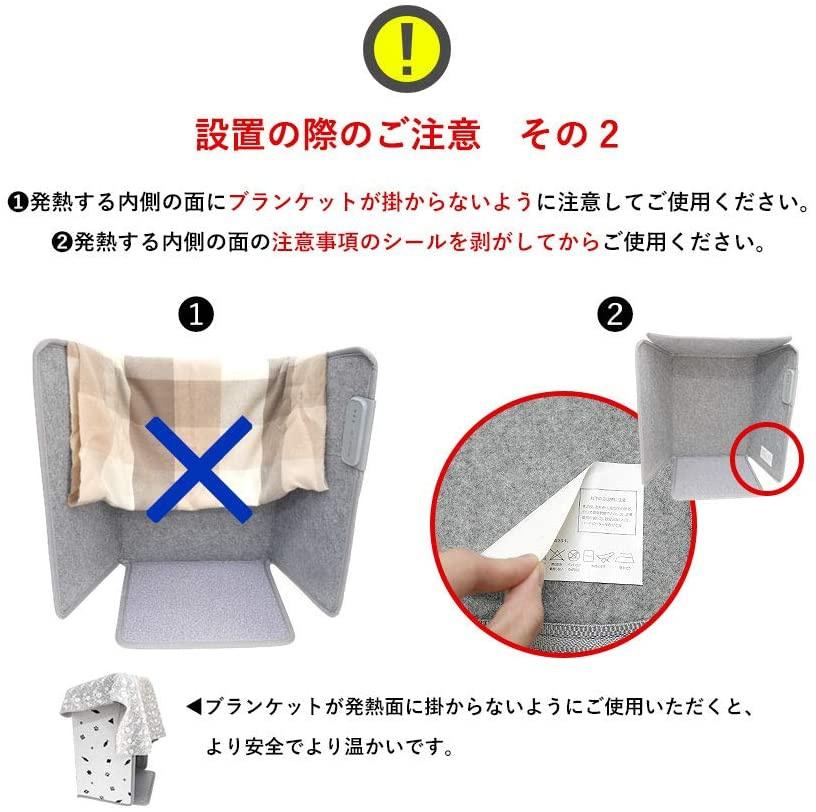 L・F・F(エル・エフ・エフ) プレミアムパネルヒーターの商品画像7