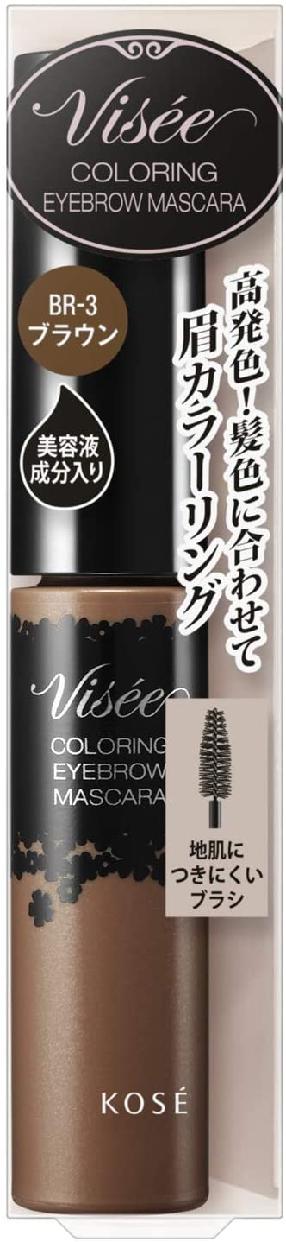 Visée(ヴィセ) リシェ カラーリング アイブロウマスカラの商品画像8