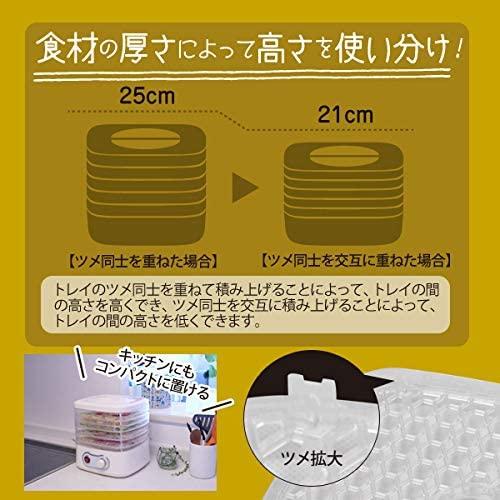 SIS(エスアイエス)食品乾燥機フードデハイドレーター ホワイトの商品画像5