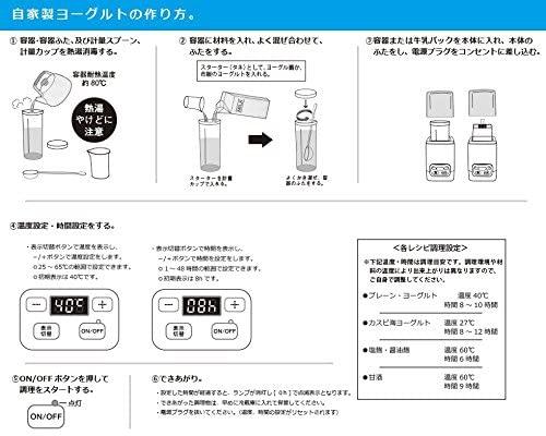 三ツ谷電機(みつたにでんき)ヨーグルトメーカー YGT-4の商品画像3