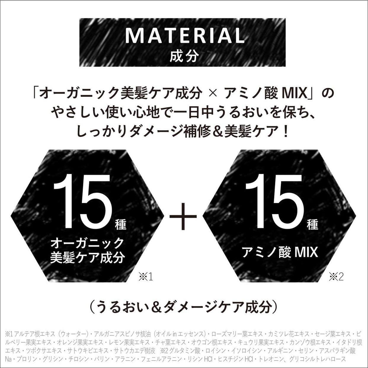 PROSTYLE MALCA(プロスタイルマルカ) パーフェクトケアウォーターの商品画像4