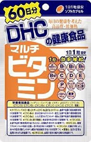 DHC(ディーエイチシー) マルチビタミン