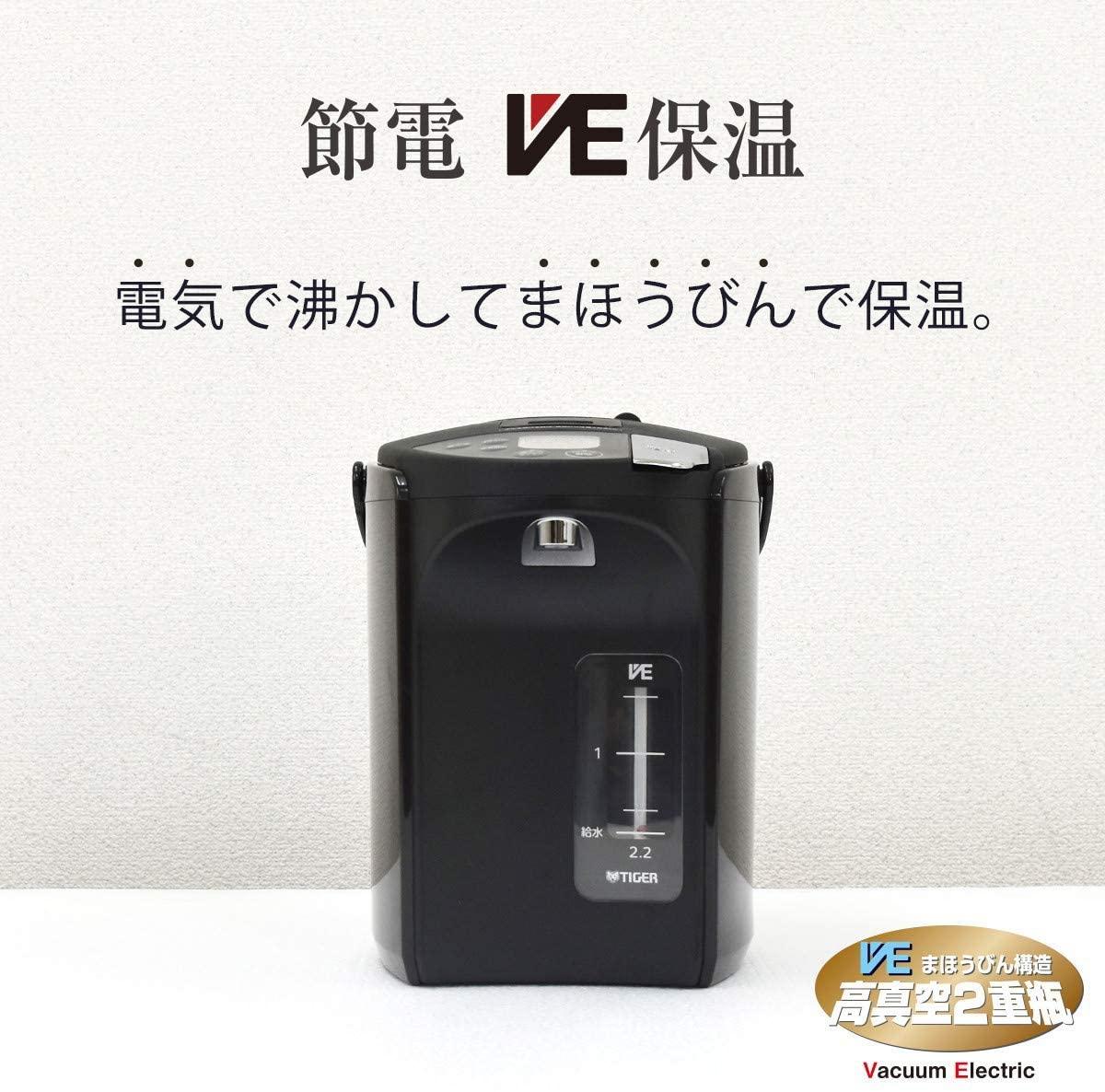 TIGER(タイガー)蒸気レスVE電気まほうびん PIS-A220の商品画像4