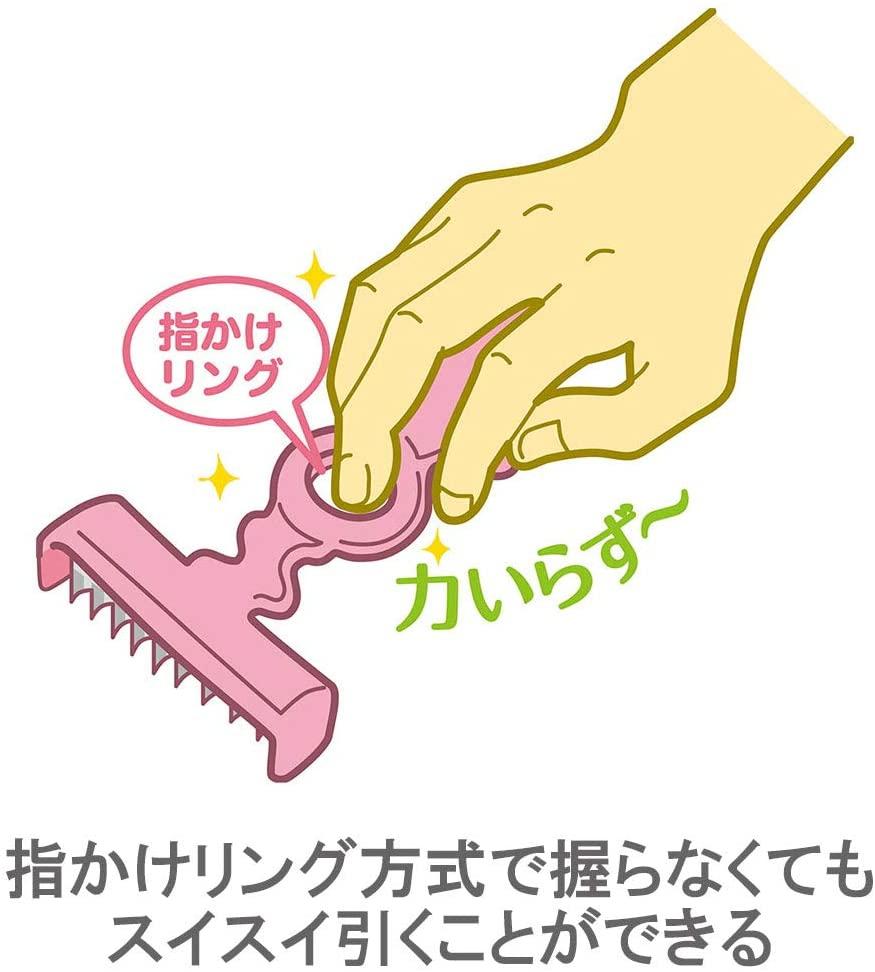 ののじ 根菜フリルサラダ・削り〜ナの商品画像7