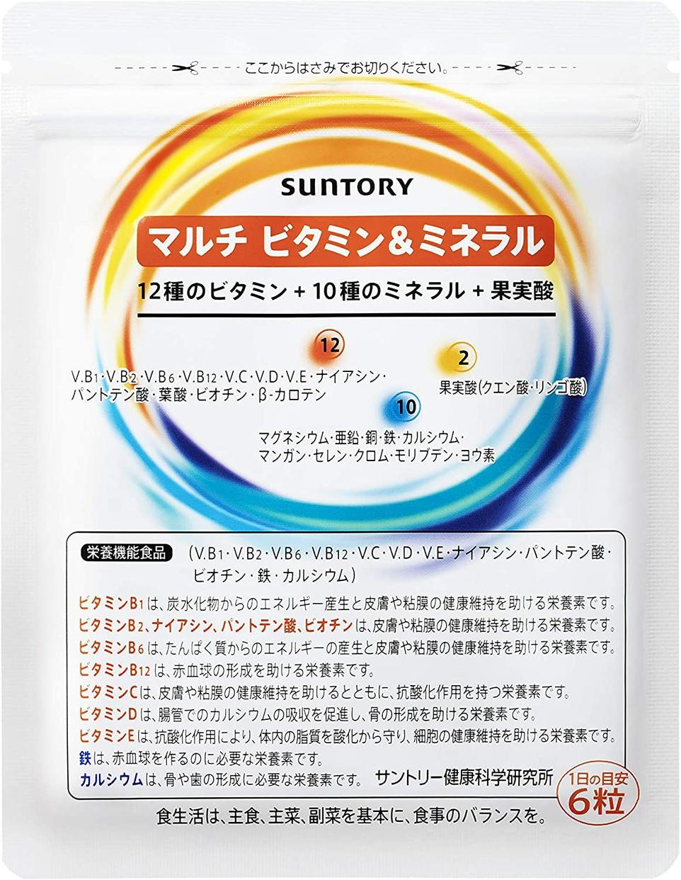 SUNTORY(サントリー) マルチ ビタミン&ミネラルの商品画像