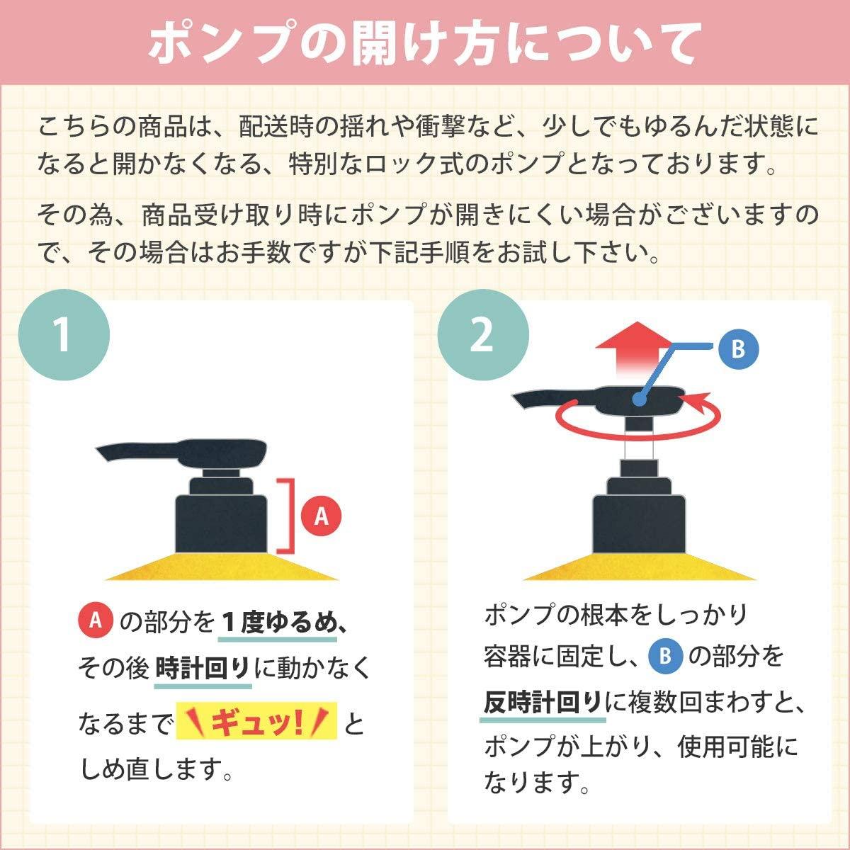 マカダミ屋 ひまし油の商品画像3