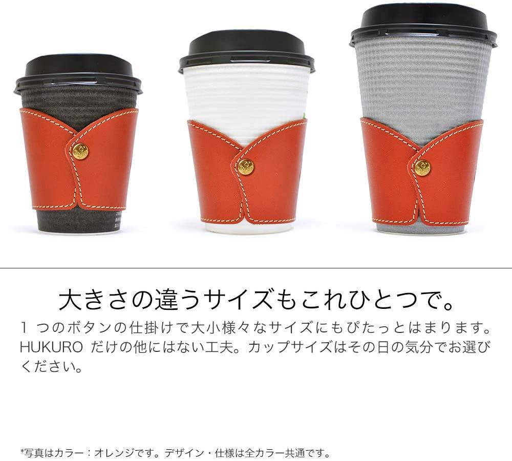 HUKURO(ハクロ)ぴたっとはまるカップスリーブの商品画像4