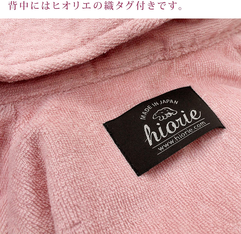 hiorie(ヒオリエ)日本製 ホテルスタイル バスローブの商品画像6