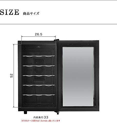 Ottostyle.jp ワインセラー A04881の商品画像9