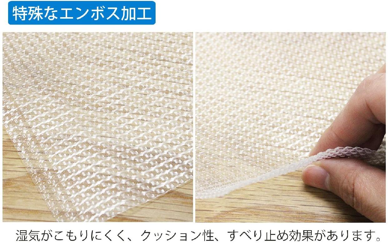 日泉ポリテック(にっせんぽりてっく)透明エンボスシート 40×180cmの商品画像5