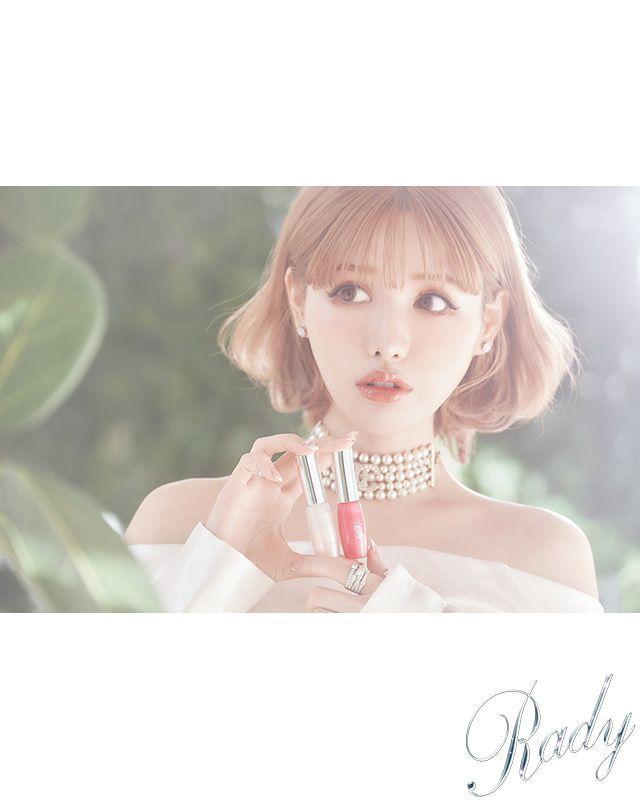 Rady(レディー) リップ美容液の商品画像2