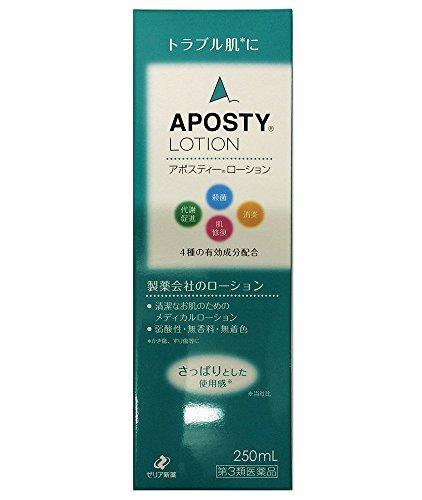 APOSTY(アポスティー)ローションの商品画像