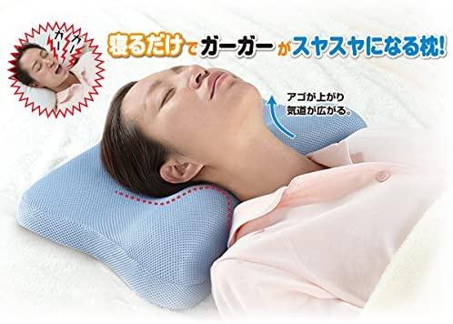 サイプラス イビピタン枕の商品画像2