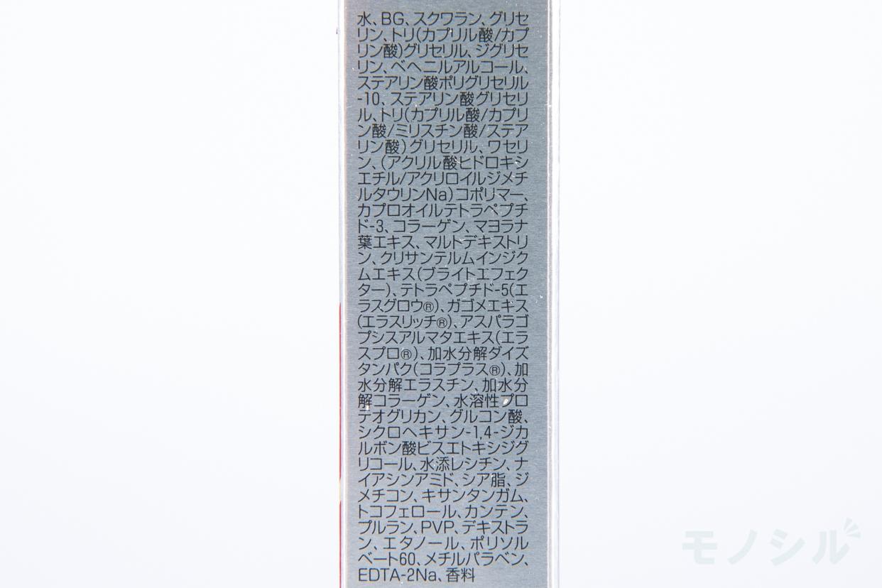 Obagi(オバジ) ダーマパワーX ステムシャープアイの商品の成分表